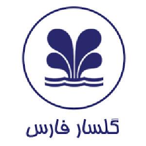 گلسار فارس