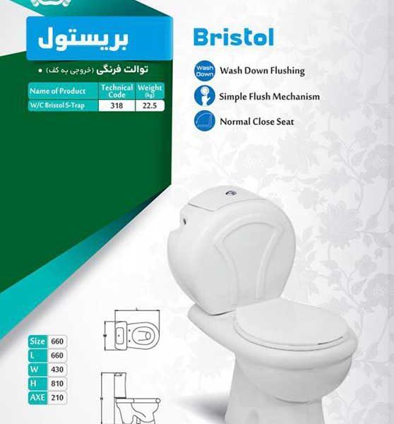 توالت فرنگی پارس سرام مدل بریستول