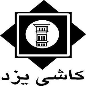 کاشی یزد